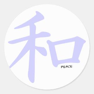 Signo de la paz chino azul de la lavanda pegatina redonda
