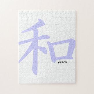 Signo de la paz chino azul de la lavanda puzzles