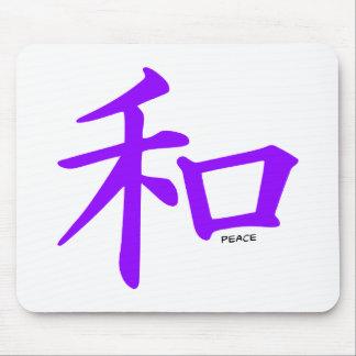 Signo de la paz chino púrpura violeta tapete de raton