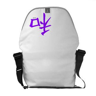 Signo de la paz chino púrpura violeta bolsa de mensajería