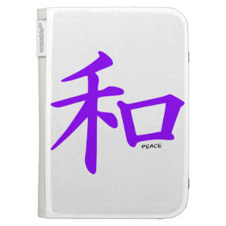 Signo de la paz chino púrpura violeta