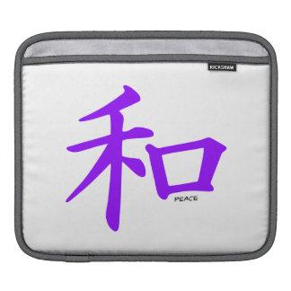 Signo de la paz chino púrpura violeta fundas para iPads