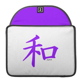 Signo de la paz chino púrpura violeta fundas para macbook pro