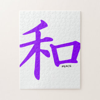Signo de la paz chino púrpura violeta rompecabezas