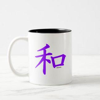 Signo de la paz chino púrpura violeta taza dos tonos