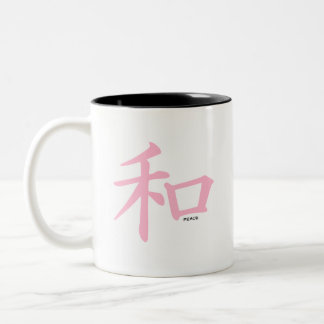 Signo de la paz chino rosa claro taza dos tonos