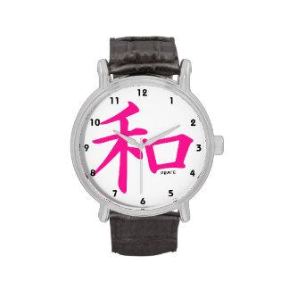 Signo de la paz del chino de las rosas fuertes reloj de mano