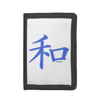 Signo de la paz del chino del azul real