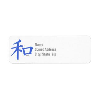 Signo de la paz del chino del azul real etiqueta de remite
