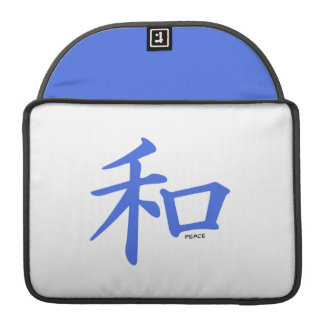 Signo de la paz del chino del azul real funda para macbooks