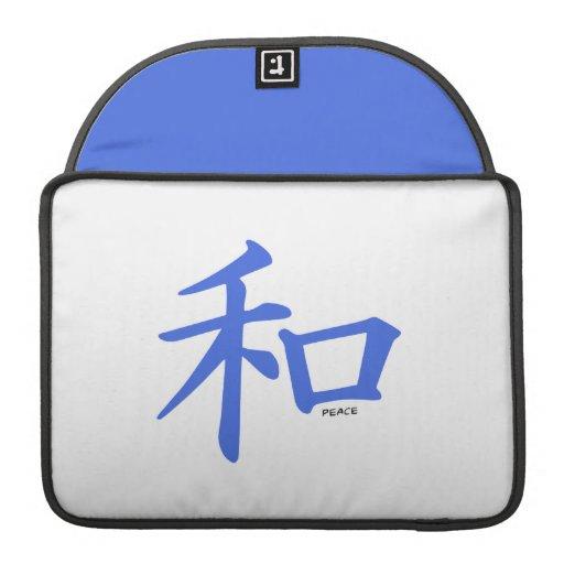 Signo de la paz del chino del azul real funda para macbook pro