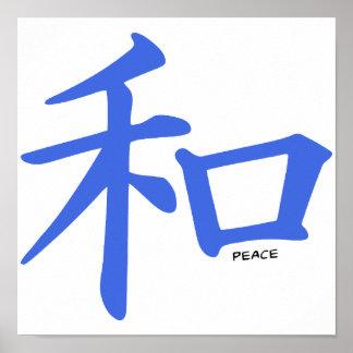 Signo de la paz del chino del azul real póster
