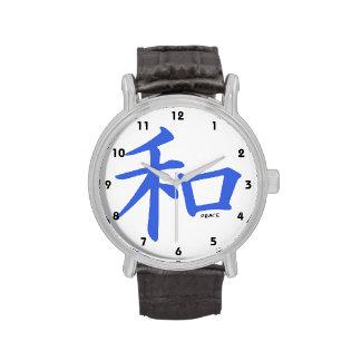 Signo de la paz del chino del azul real relojes