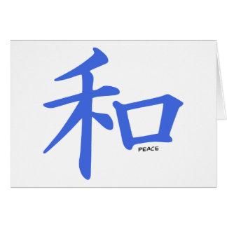Signo de la paz del chino del azul real tarjeta pequeña