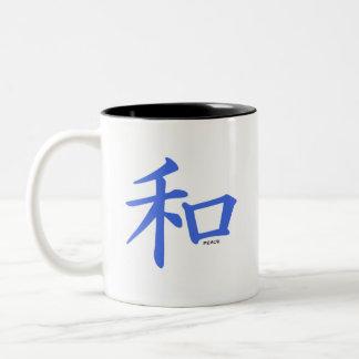 Signo de la paz del chino del azul real tazas