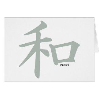 Signo de la paz del chino del gris de ceniza tarjeta pequeña