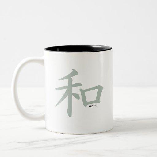 Signo de la paz del chino del gris de ceniza taza