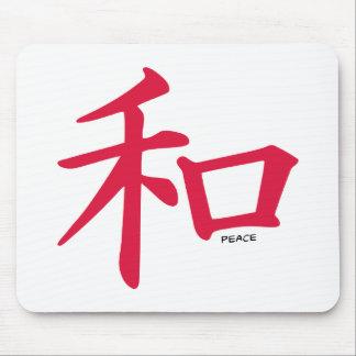 Signo de la paz del chino del rojo carmesí alfombrillas de raton