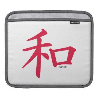 Signo de la paz del chino del rojo carmesí manga de iPad