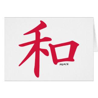 Signo de la paz del chino del rojo carmesí tarjeta pequeña