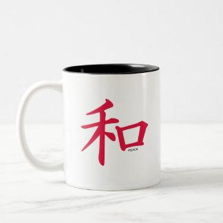 Signo de la paz del chino del rojo carmesí taza dos tonos