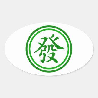 Símbolo afortunado de Mahjong • Verde y blanco Pegatina Ovalada