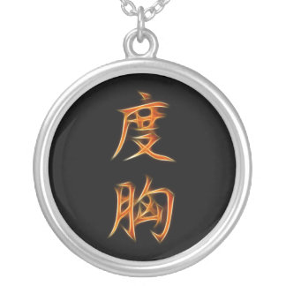 Símbolo anaranjado del kanji del valor collar personalizado