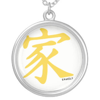 Símbolo chino ambarino amarillo de la familia joyerías