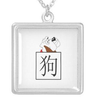 """Símbolo chino de la astrología del """"perro"""" colgante cuadrado"""