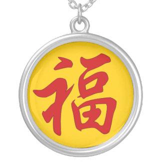 """Símbolo chino de la """"buena fortuna"""" colgante redondo"""