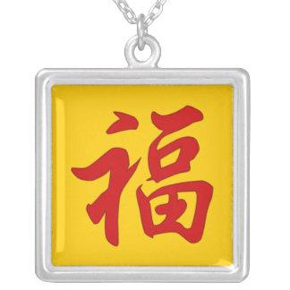 """Símbolo chino de la """"buena fortuna"""" colgante cuadrado"""