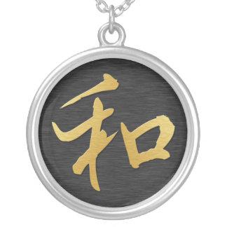"""Símbolo chino de la """"paz"""" del oro colgante redondo"""
