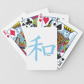 Símbolo chino de los azules cielos para la paz barajas