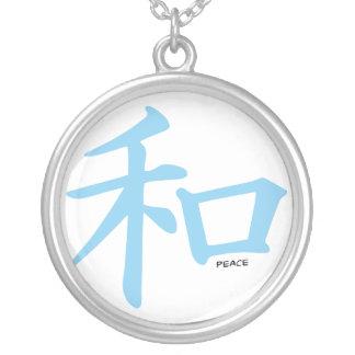 Símbolo chino de los azules cielos para la paz grimpola
