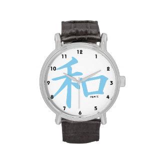 Símbolo chino de los azules cielos para la paz relojes