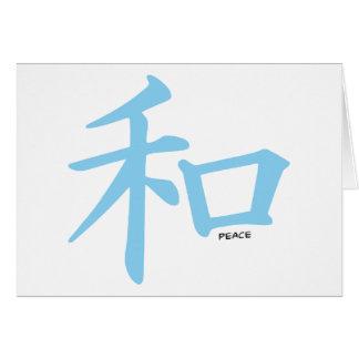 Símbolo chino de los azules cielos para la paz tarjeta pequeña