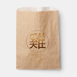 Símbolo chino de oro del Año Nuevo del gallo Bolsa De Papel