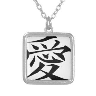 Símbolo chino del amor collar plateado