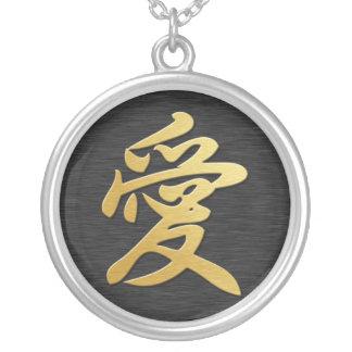 """Símbolo chino del """"amor"""" del oro colgante redondo"""
