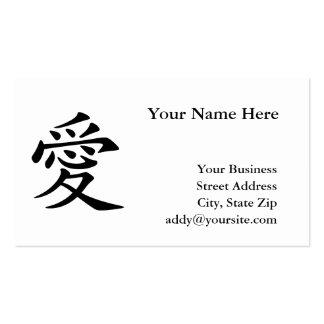 Símbolo chino del amor plantilla de tarjeta personal