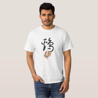 Símbolo chino del gallo camiseta