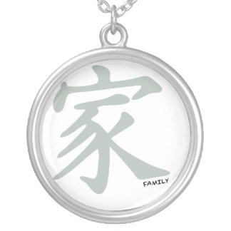 Símbolo chino del gris de ceniza para la familia colgante personalizado