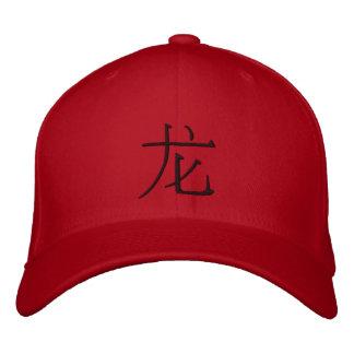 Símbolo chino moderno para el dragón gorra de beisbol bordada