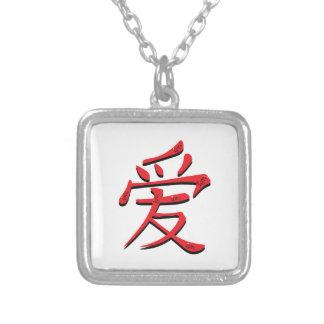 Símbolo chino para el amor colgante cuadrado