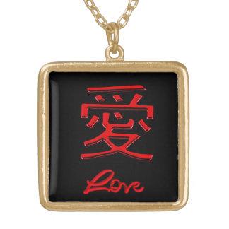Símbolo chino para el amor en rojo en negro colgante cuadrado