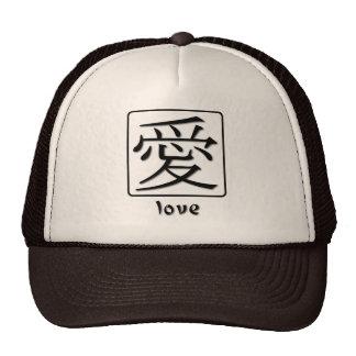 Símbolo chino para el amor (no ropa) gorro de camionero