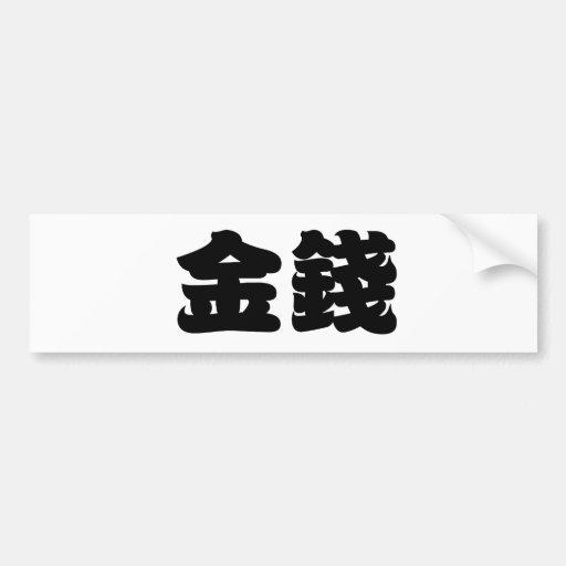 Símbolo chino para el dinero etiqueta de parachoque
