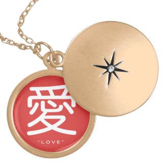 Símbolo chino para el Locket del arte de la palabr Medallón