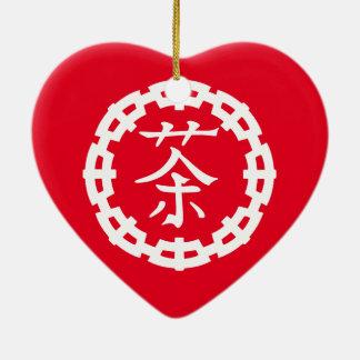 ¡Símbolo chino para el té, amo té! Adorno Navideño De Cerámica En Forma De Corazón