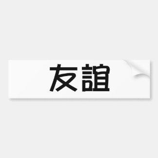 Símbolo chino para la amistad etiqueta de parachoque